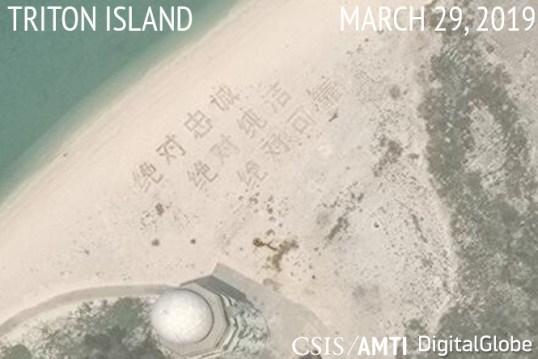 Triton Island, March 29, 2019