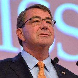 U.S. Secretary of Defense Carter announced a new security initiative.