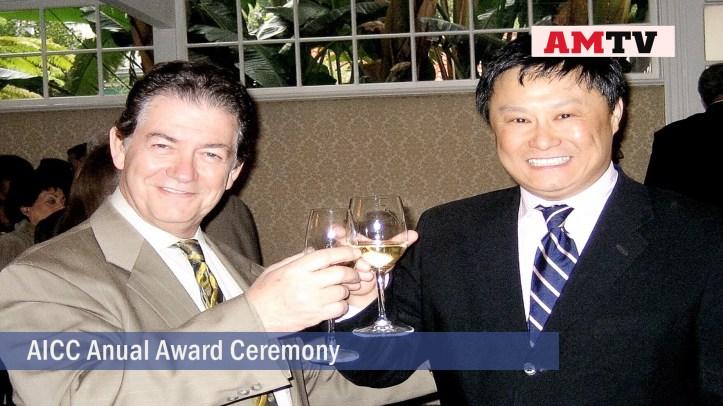 AICC Annual Award Ceremony