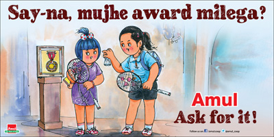 Say-na, mujhe award milega?