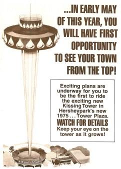 Tower Plaza Invite