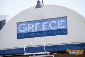 Epcot International Food and Wine Festival 2014 - Grece