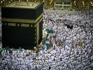 Masjidil Haram  Life Skills: Want to Go to Hajj? Here is How 289269 10150280610389925 726629924 7437086 2862787 o