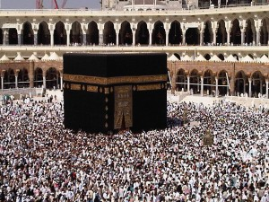 Women Perform Hajj without Mahram? mobile 4 may 2012 023