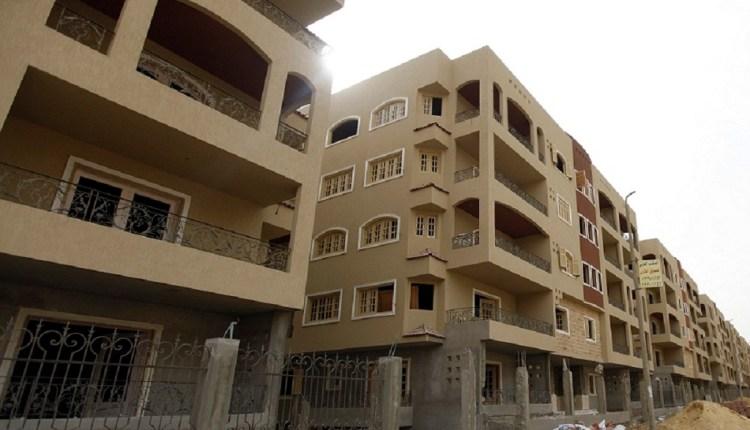 الإعلان الثالث عشر للإسكان