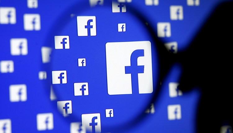 فيس بوك - فيسبوك
