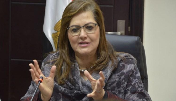 د.هالة السعيد، وزيرة التخطيط والمتابعة والإصلاح الإداري