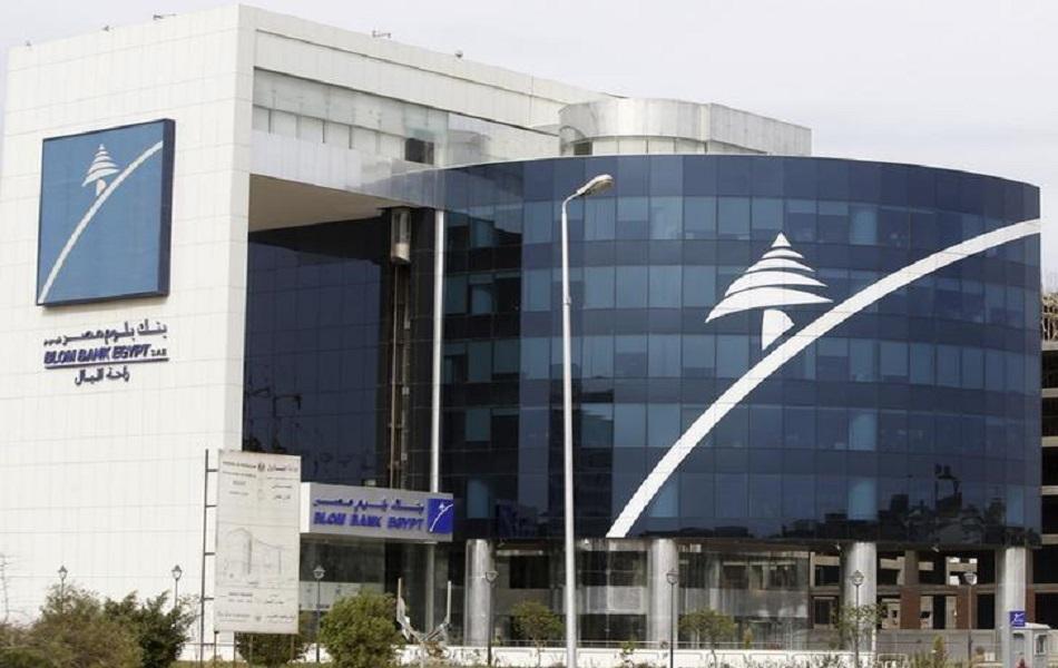 """بنك أبو ظبي الأول يدرس الإستحواذ على """"بلوم مصر"""" - أموال الغد"""