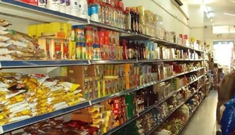 أسعار السلع الغذائية