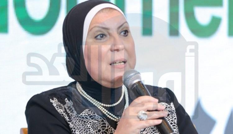 نيفين جامع وزيرة الصناعة