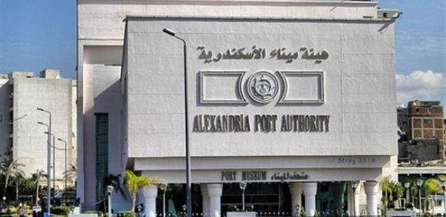 هيئة ميناء الإسكندرية