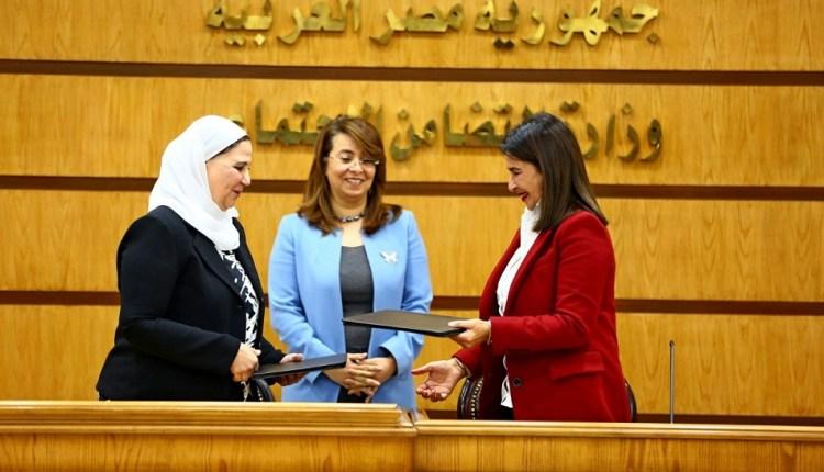 جانب من توقيع بروتوكول بين وزارة التضامن الاجتماعي والتجاري وفا بنك