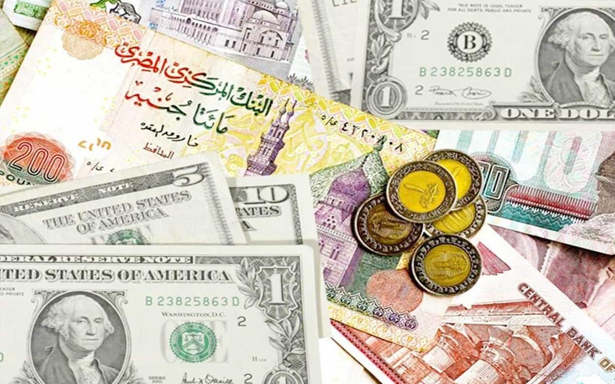 سعر الدولار اليوم الخميس 16 يوليو 2020 في البنوك المصرية أموال الغد