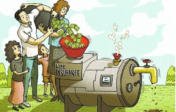 وثائق التأمين الإدخارية
