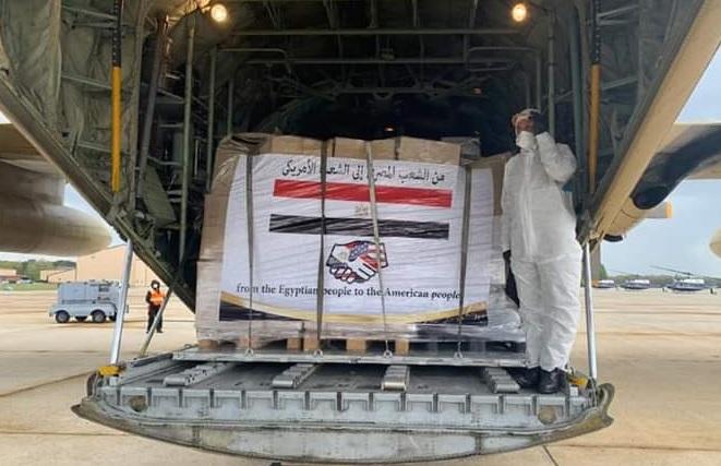 مساعدات طبية مصرية