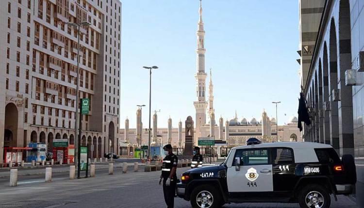 حظر التجول في السعودية