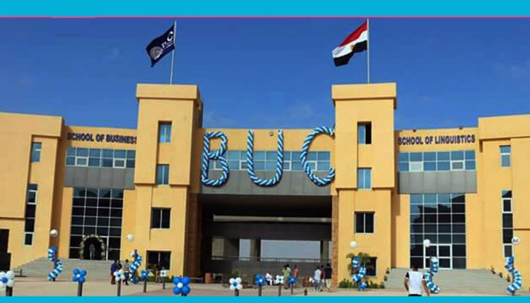 مصاريف جامعة بدر 2021