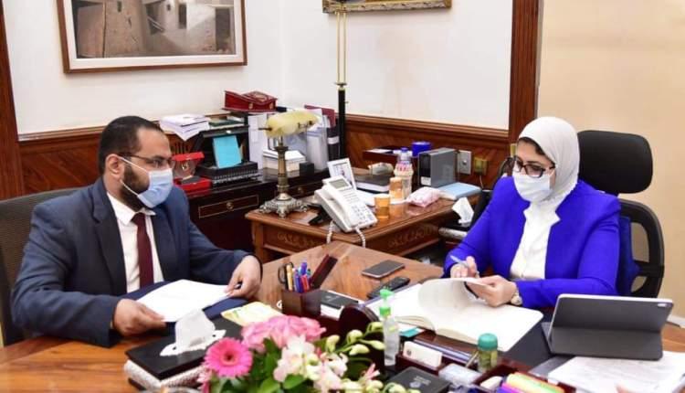 وزيرة الصحة تتابع آخر تطورات مبادرة 100 مليون صحة