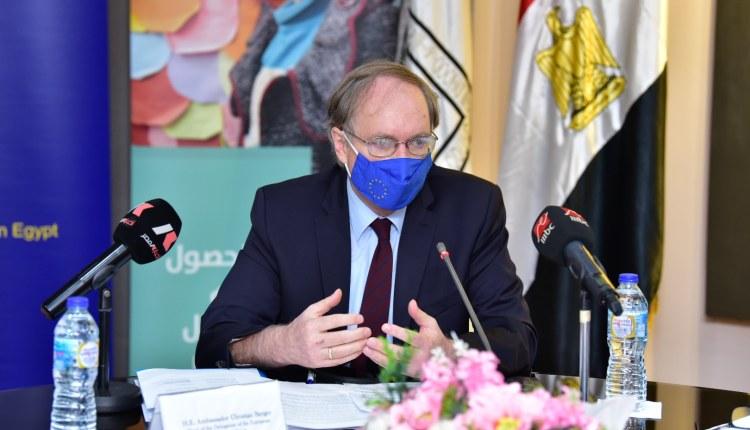 سفير الاتحاد الأوروبي بالقاهرة