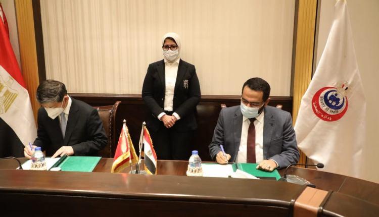 وزيرة الصحة والسفير الصيني يشهدان توقيع مذكرة تعاون