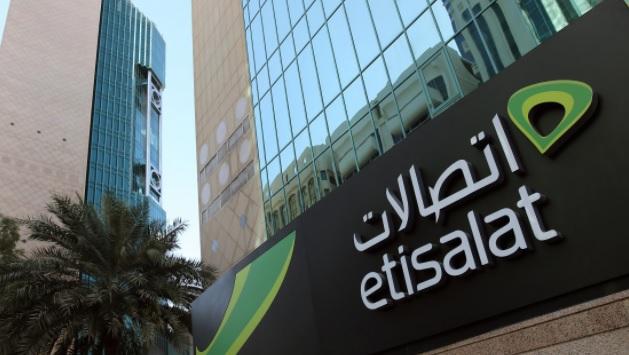 «اتصالات» الإمارات