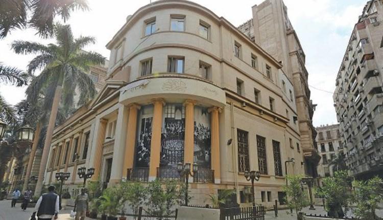 أسعار الأسهم فى البوصة المصرية