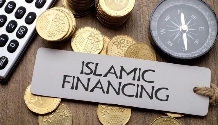 السندات الإسلامية
