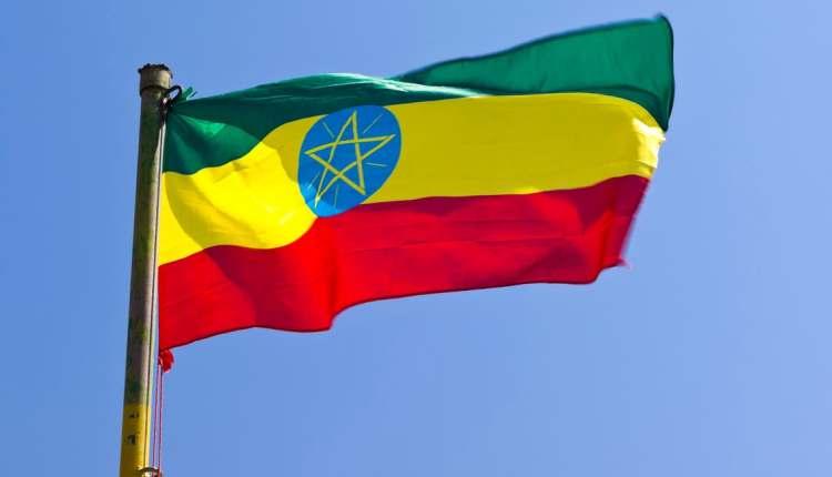السندات السيادية الأثيوبية