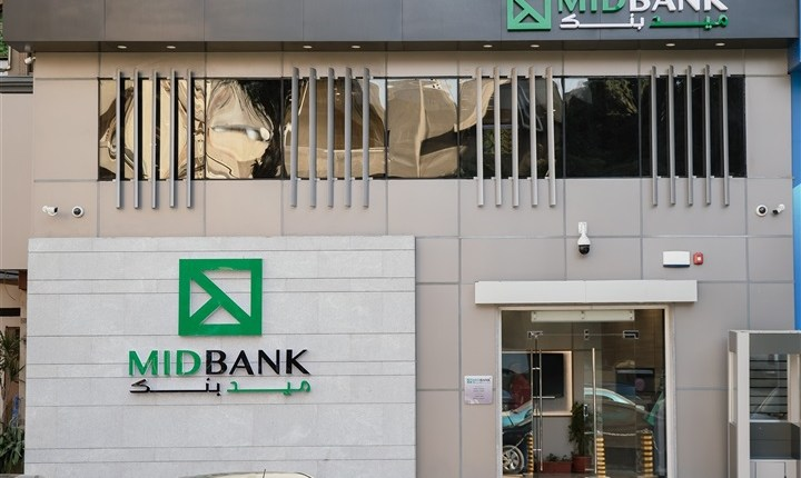 بنك ميد بنك