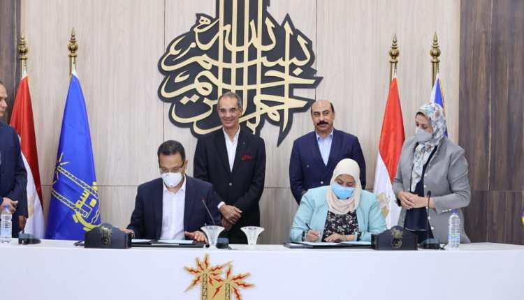 جانب من توقيع بروتوكولات التعاون