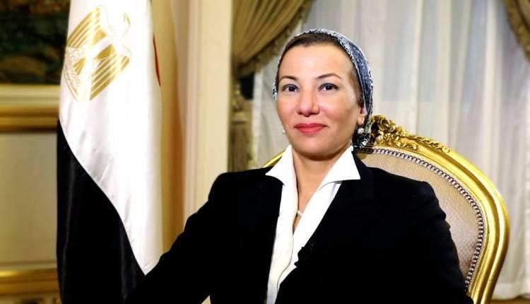 وزيرة البيئة