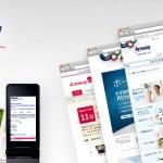 アムウェイライブ:携帯サイト
