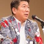 沖縄アムウェイブログ:感動感激!!中島薫さんスペシャルラリー:画像有