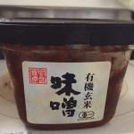 豆乳の鍋レシピ、味付け人気1位は味噌です!
