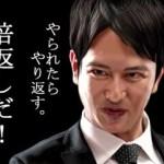 ユメのブログ登録者が増えています→注意!!!