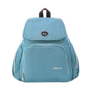 Trendy Mummy Maternity Diaper Backpack Sky Blue