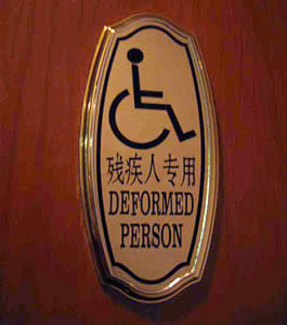 Deformed person? WTH?