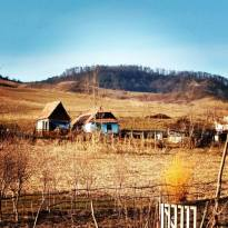 boiu village
