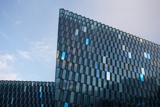 A close-up of Harpa
