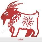 goat-year[1]