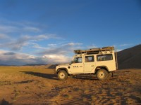 """The """"Singing Sands,"""" in Mongolia's Gobi Desert. Credit Nomadic Expeditions."""