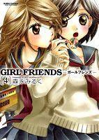 Girl-Friends-volume-04