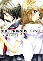 Girl-Friends-volume-03