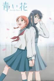 Aoi Hana: Temporada 1