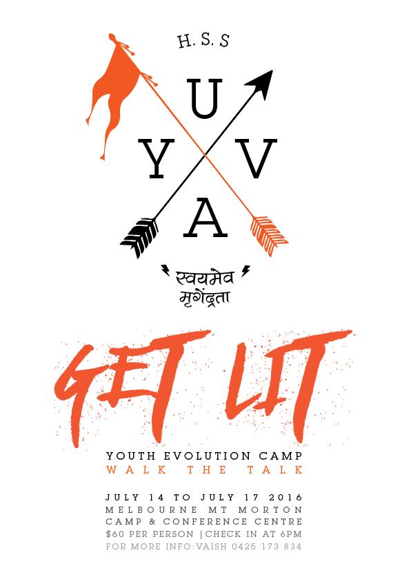 YUVACAMP2016_SYDNEY-01
