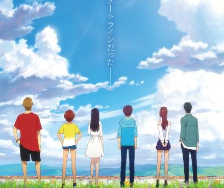 Seven Days War Anime movie