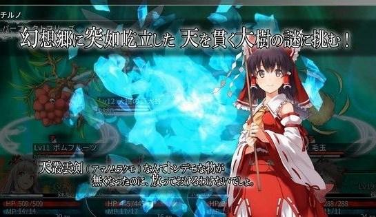 لعبة RPG تحت عنوان Touhou Labyrinth قادمة قريبًا، وإليكم التفاصيل