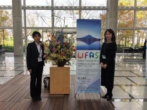 WFAS 2 300x225 - WFAS東京大会