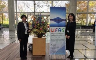WFAS 2 - WFAS東京大会