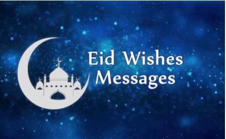 Eid Mubarak: 50 Happy Sallah Messages For Family And Friends